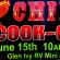 Chili Cook-Off at Glen Ivy RV Park